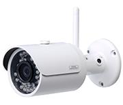 Thumbnail of Burg Wachter 3 Megapixel Wi-Fi Bullet Camera