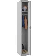 Thumbnail of Phoenix Single 1 Door Grey Locker - Electronic Locking