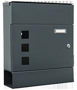 Globe Anthracite - Steel Post Box
